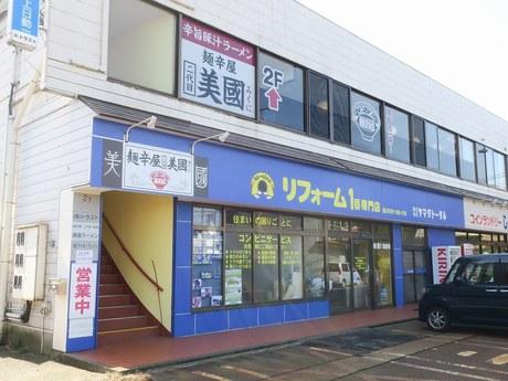 mikuni_1.jpg