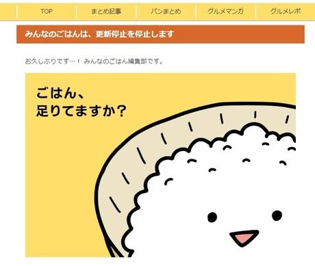mina_saikai.jpg