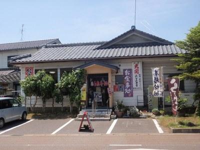 minamisyokudou_1.jpg