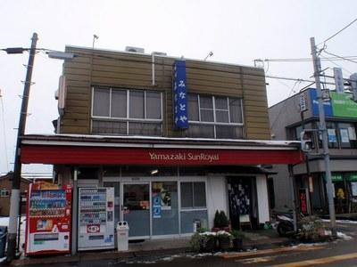 minatoya_1.jpg