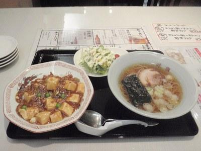 miraku_2.jpg