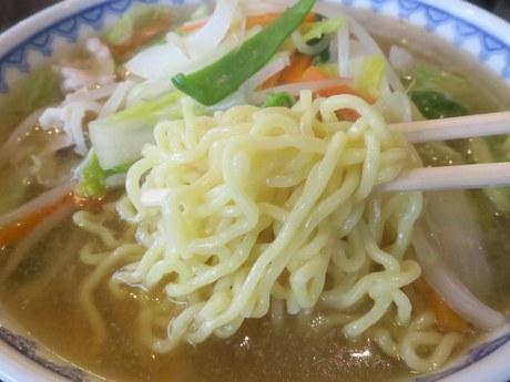 misa_arai_7.jpg