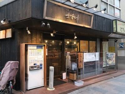 misonosyo_1.jpg