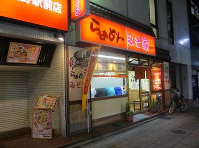 misoya_1.jpg
