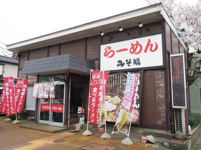 misozen_nagaoka_1.jpg