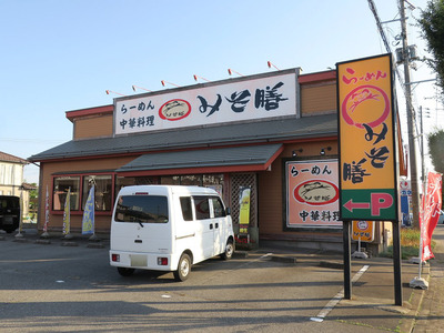 misozen_toyosaka_1.jpg