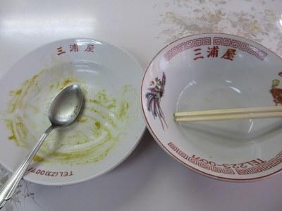 miuraya_4.jpg