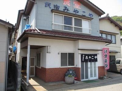 miyakoya_1.jpg