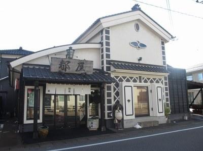 miyakoya_jizake_1.jpg