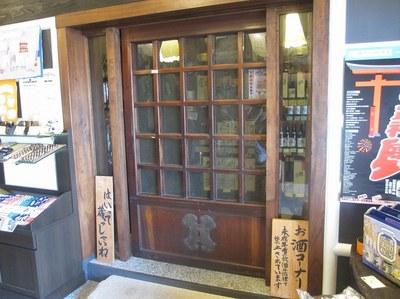 miyakoya_jizake_4.jpg