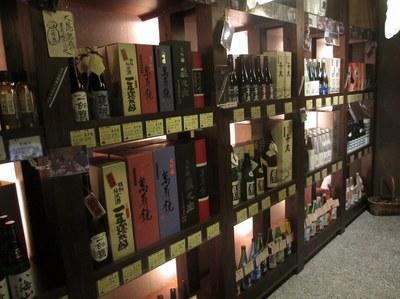 miyakoya_jizake_6.jpg