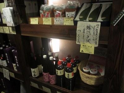miyakoya_jizake_7.jpg