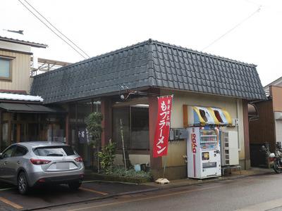 miyamura_1.jpg