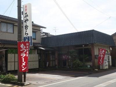miyamura_201812_1.jpg