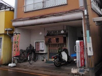 miyoshisyokudou_1.jpg