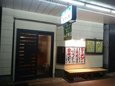 mizushina_1.jpg