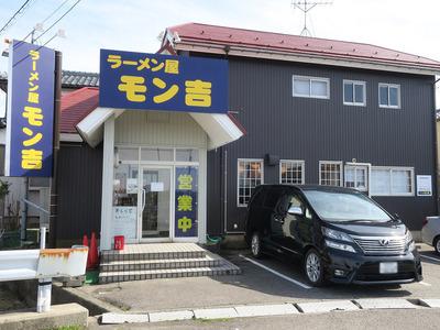 monkiti_201804_1.jpg