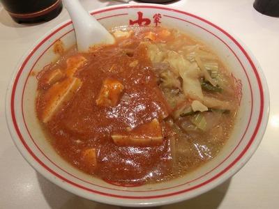 moukotanmen-nakamoto_2.jpg