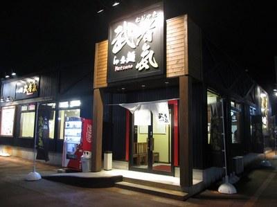 mujaki_1.jpg