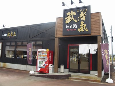 mujaki_201410_1.jpg