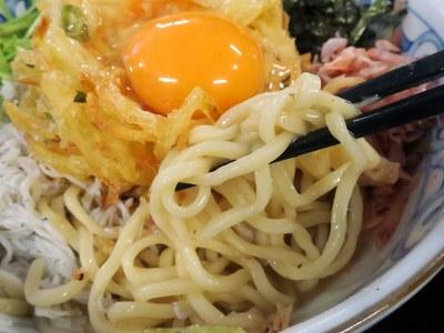 mujaki_201605_3.jpg