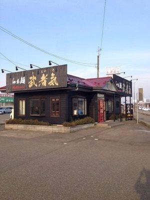 mujaki_joetsu_open_2.jpg