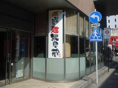 mujinzou_hanazono_1.jpg