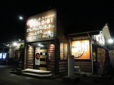 mujinzou_meike_201901_1.jpg