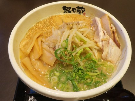 mujinzou_miso_201907_5.jpg