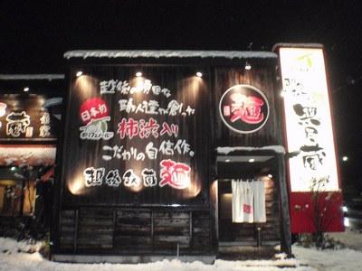 mujinzou_sanjou_1.jpg
