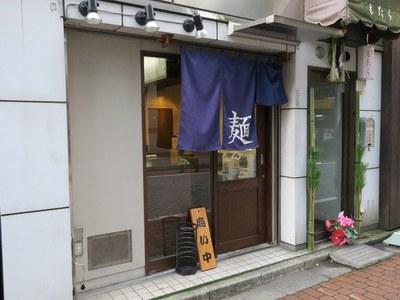 mumei_1.jpg