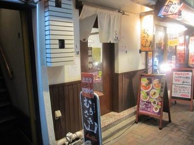 murasakiyama_1.jpg
