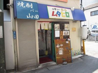 mutahiro_1_1.jpg