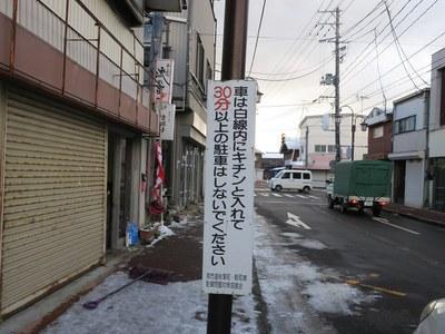 nagareboshi_11.jpg