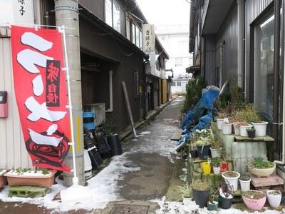 nagareboshi_2.jpg