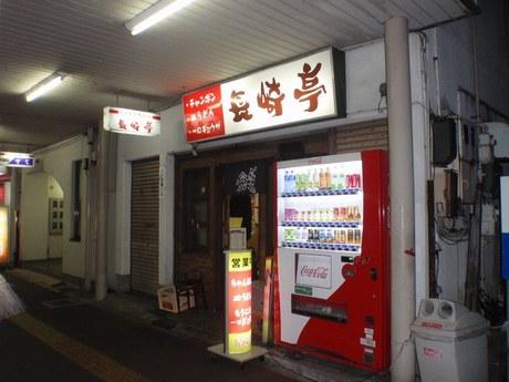 nagasakitei2_1.jpg