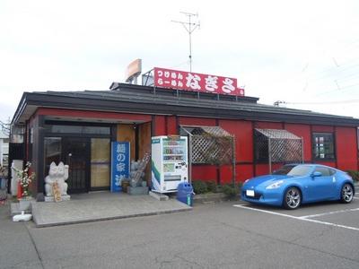 nagisa2_1.jpg