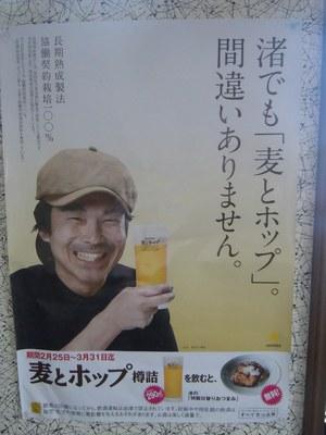 nagisa2_2.jpg