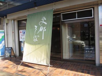 nakajima_1.jpg