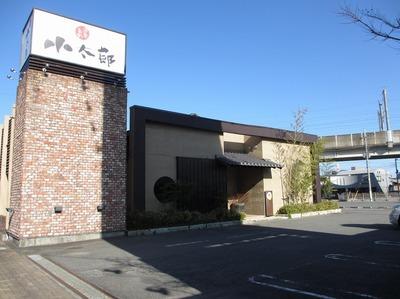 nakajima_2.jpg