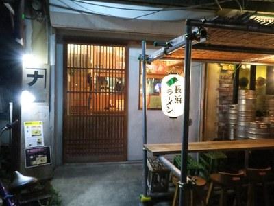 nakamachi_201608_1.jpg