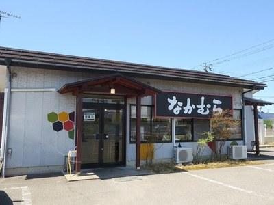 nakamura_joetsu_1.jpg