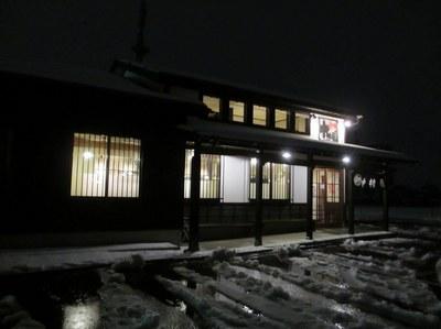 nakamuraya_1.jpg