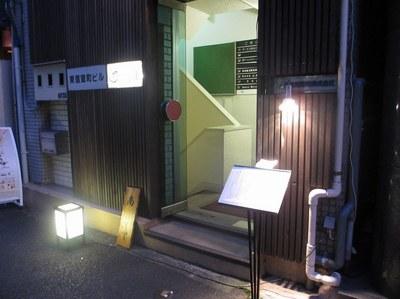nanahasu_1.jpg
