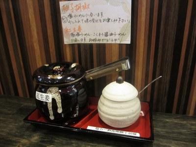 nanahira_201504_7.jpg