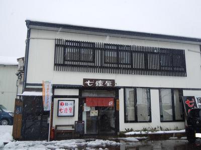 nanaya_1.jpg