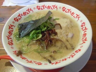 nandenkanden_shibata_3.jpg