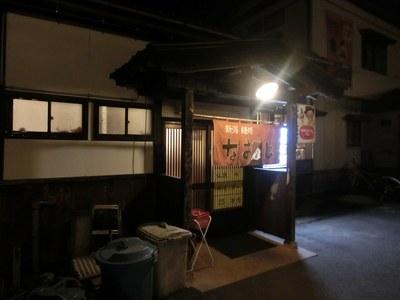 naoji_201206_4.jpg