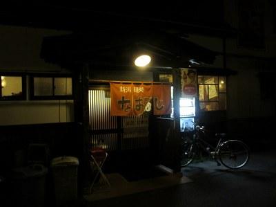 naoji_201208_1.jpg
