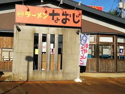 naoji_hasugata_1.jpg